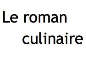 Logo-RomanCulinaire